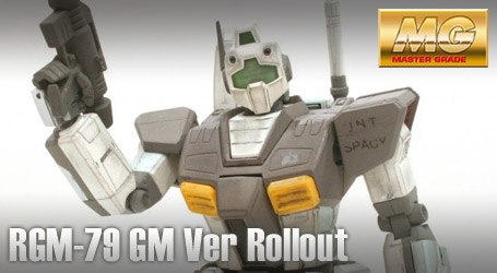 MG RGM-79 GM Ver Rollout – Review
