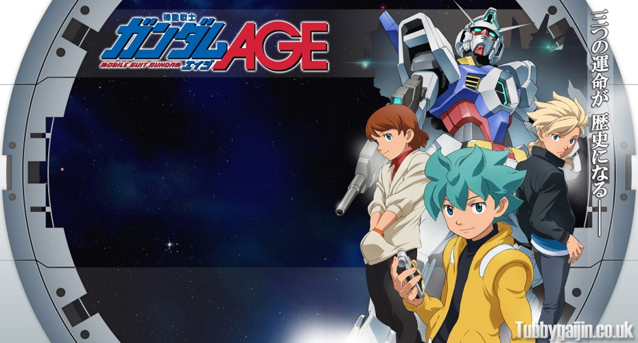 New series announced: Gundam AGE to air this October