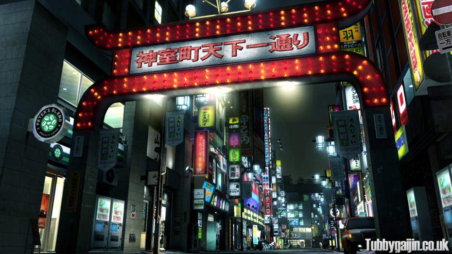 Yakuza 3 - Review