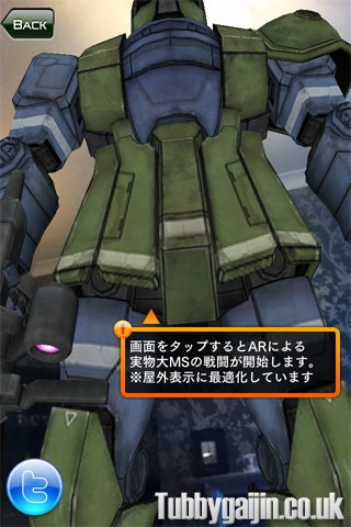 Gundam Area Wars - AR iPhone/iPad app