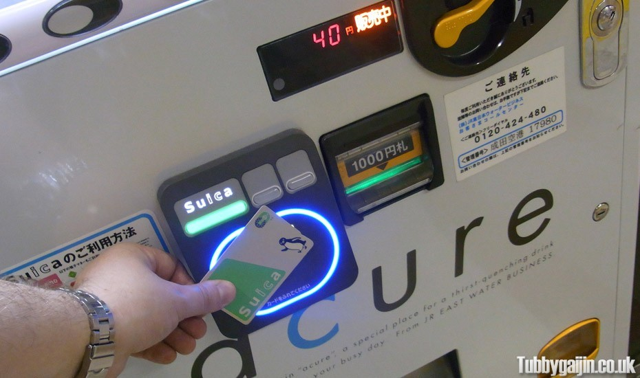 My Suica card from 2009 still works!