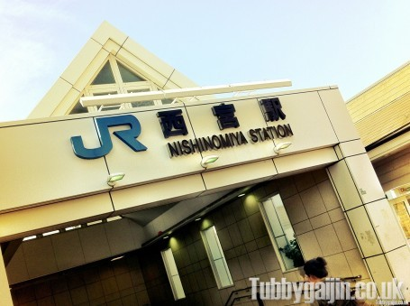 JR Nishinomiya Station