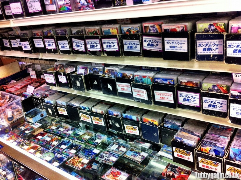 Game card trading shop in the Yellow Submarine building,