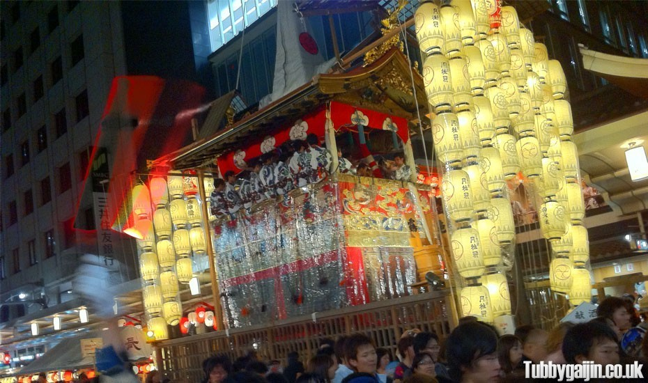 Gion Matsuri, Yoiyoiyoiyama - 3 days to the parade!