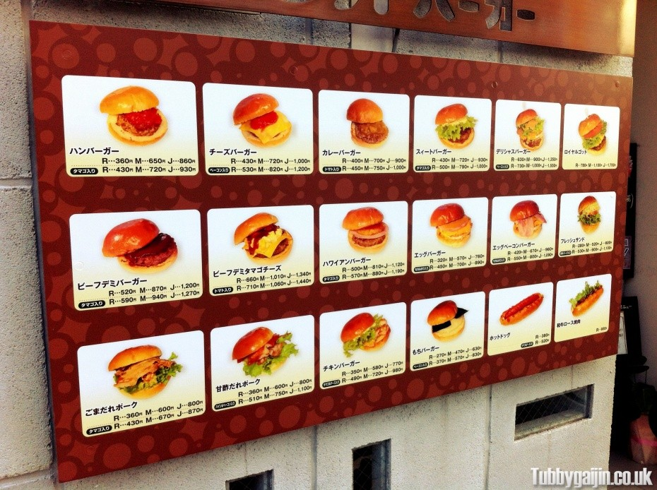 God Burger menu, Hiroshima