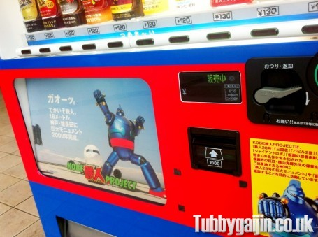 Tetsujin 28 Statue - Vending machine