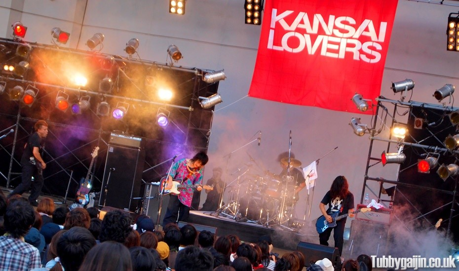 Kansai Lovers 2012