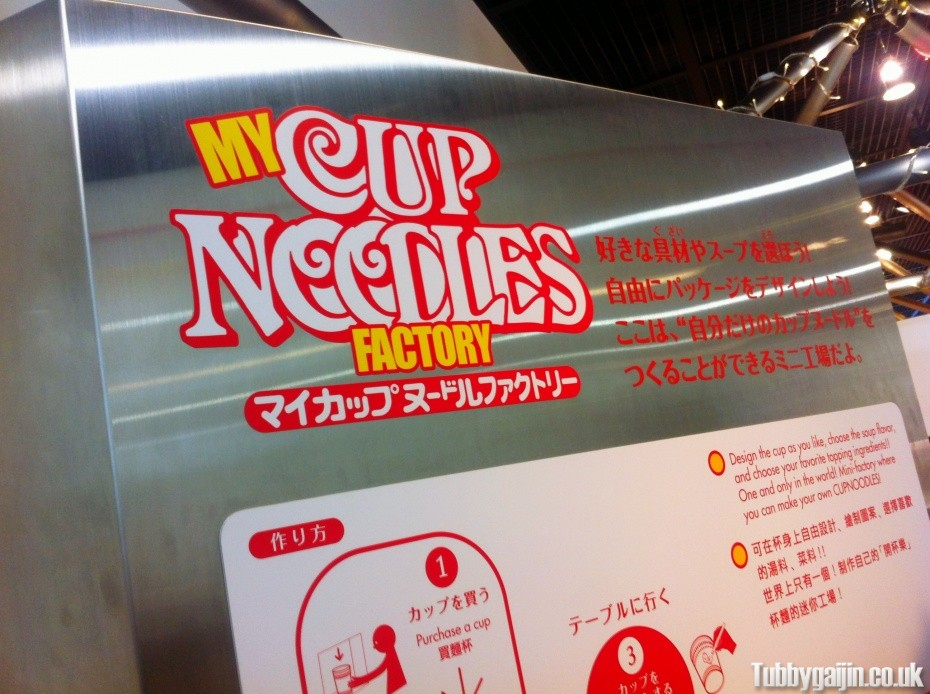 """My Cup Noodles"" factory"