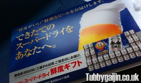 Asahi Super Dry Extra Cold Bars, beer gift!