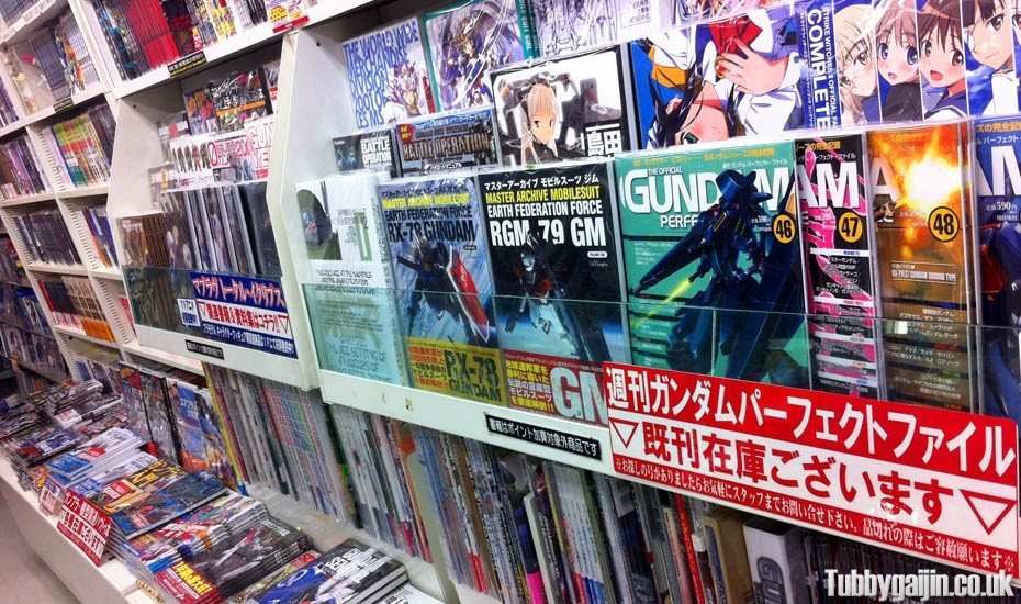 Osaka Gundams - Magazines