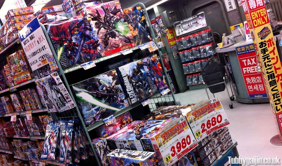 Osaka Gundams - MG display